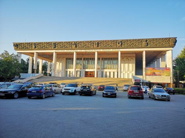Huset för opera och balett i Chisinau