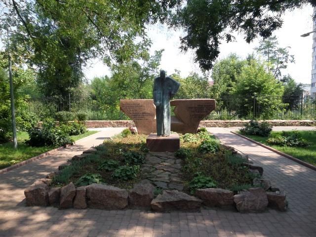 Monument över judeförföljelserna